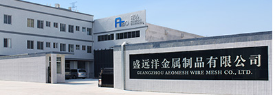 Guangzhou Aeomesh Wire Mesh Co., Ltd.